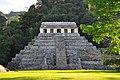 Templo de las inscripciones.jpg