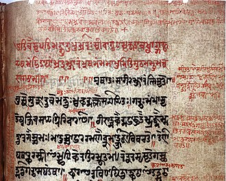 Sanskrit - Historic Sanskrit manuscripts: a religious text (top), and a medical text.