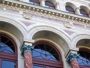 Théâtre de la Gaîté (rue Papin) - Théâtre de la Gaîté on the rue Papin (detail of the facade)