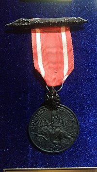 Thai medals - Victory Medal - Indochina.jpg