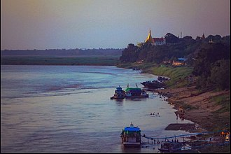 Magway, Myanmar - Image: The Beauty of Magway