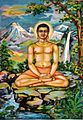 The Buddha is also imagined as meditating in the Himalayas, as in this bazaar art print from the Ravi Varma Press, c.1910's.jpg