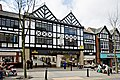 The Galleries, Wigan - geograph.org.uk - 961449.jpg