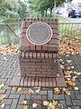 The Great Fire of Nantwich plaque (1).JPG