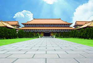 Fo Guang Shan - The Main Shrine of the Monastery.