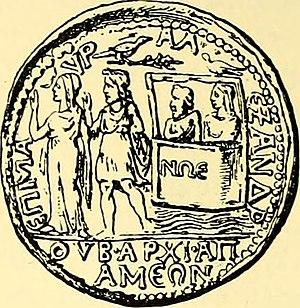 Apamea (Phrygia) - coin of Kibotos