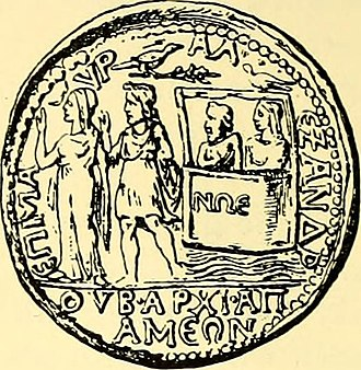 Apamea (Phrygia) - coin of Kibotos