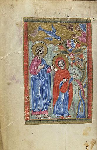 Octoechos (liturgy) - Illumination in an Armenian Hymnal (Šaraknoc', 1651)
