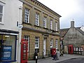 The Post Office, Sherborne - geograph.org.uk - 1570086.jpg