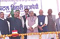 The Prime Minister Shri Atal Bihari Vajpayee flagging off the train to inaugurate the new Railway line from Katra to Ayodhya in Katra (U.P.) on February 07, 2004.jpg