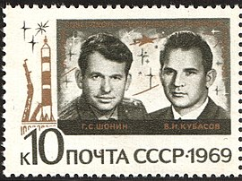 The Soviet Union 1969 CPA 3809 stamp (Georgi Shonin and Valeri Kubasov (Soyuz 6)).jpg