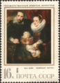 The Soviet Union 1970 CPA 3960 stamp ('Family Portrait' (Anthony van Dyck)).png