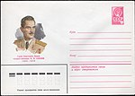 The Soviet Union 1980 Illustrated stamped envelope Lapkin 80-289(14303)face(Nikolay Oleshev).jpg
