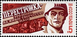 Perestroika 1980s political movement of the Soviet Union