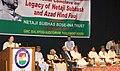 The Speaker, Lok Sabha, Smt. Sumitra Mahajan addressing at the National Conclave on Legacy of Netaji Subhash and Azad Hind Fauj, in New Delhi. The Union Minister for Urban Development.jpg