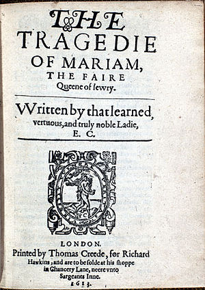 The Tragedy of Mariam - Title page of The Tragedy of Mariam.