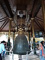 The bell in Swe Dagon pagoda.JPG