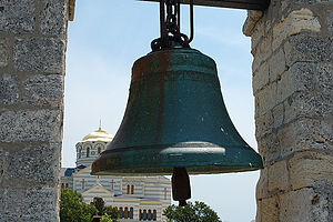 Chersonesus Cathedral - The bell of Chersonesos with St. Vladimir Cathedral in the background