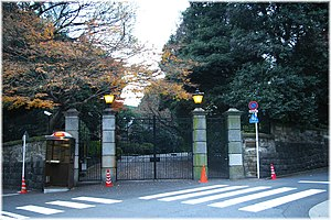 Italy–Japan relations - Embassy of Italy in Japan
