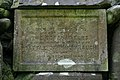 The inscription on the Covenanters Monument at Philiphaugh - geograph.org.uk - 1396183.jpg
