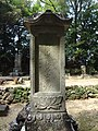 The tomb of INUI(ITAGAKI) MASASUKE.jpg