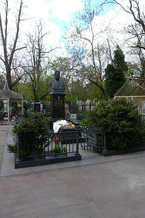 Vladimir Filatov - The tomb of Vladimir Filatov. 2nd Christian Cemetery in Odessa.