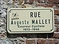 Thiergeville (Seine-Mar.) rue Auguste Mallet coureur cycliste.jpg