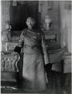 Sikyong - Image: Thirteenth Dalai Lama Thubten Gyatso