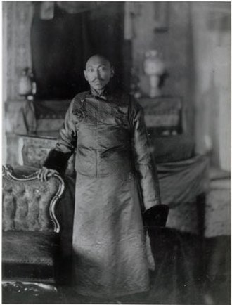 1933 British Mount Everest expedition - Thubten Gyatso, the 13th Dalai Lama, who in 1932 gave the British permission to make another attempt on Mount Everest