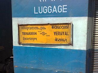 Veraval - Thiruvananthapuram Veraval Express