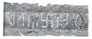 Sæbø sword - drawing of the inscription as published by Stephens.