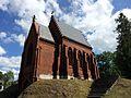 Tiškevičių koplyčia-mauzoliejus - panoramio.jpg