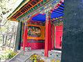 Tibet-5288b (2628147245).jpg