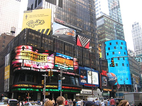 ABC's Times Square Studios in New York City. Times Square New York City FLIKR 3.jpg