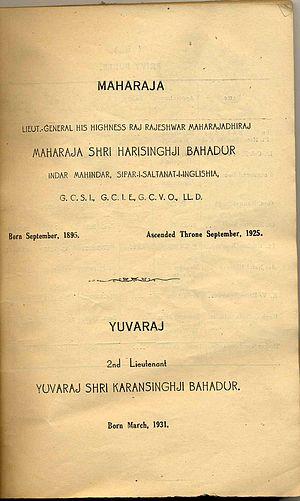 Hari Singh - Titles of Maharaga Hari Singh and Yuvraj Karan Singh on the first page of his Civil List of 1945