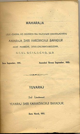 Hari Singh - Titles of Maharaga Hari Singh and Yuvraj Karan Singh on the first page of his Civil List of 1945