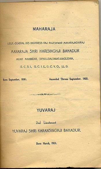 English: Titles of Maharaja Hari Singh and Yuv...