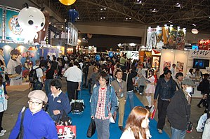 Tokyo International Anime Fair - One of the exhibition halls at the 2008 fair.