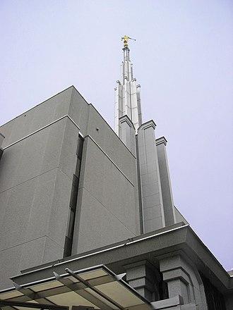 Emil B. Fetzer - Image: Tokyo LDS Temple by opencontent