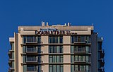 Top part of Doubletree Hotel, Victoria, British Columbia, Canada 06.jpg