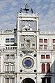 Torre dell'Orologio Venice 2010.jpg