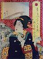 ToyoharaKunichika6.jpg