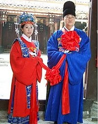 200px Traditional chinese wedding - Mongolian Wedding Traditions