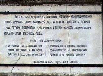 Treaty of Küçük Kaynarca - Commemorative plaque at the location where the treaty was signed