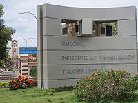 Photo:Old entrance to NIT, Tiruchirappalli