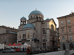 Saint Spyridon Church, Trieste - Saint Spyridon Church