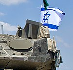 Trophy-APS--Merkava-4M-pic01-Zachi-Evenor (cropped).jpg