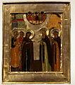 Tsarevna Sofia's tomb ikonostasis - 04.jpg