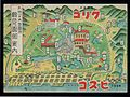 Tsurumien Park Oita, Japan, Pamphlet probably 1930s.jpg