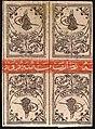 Tughra1863.jpg
